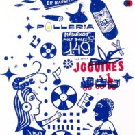 FLA04-Flavio-Morais-Circus-Thumbnail