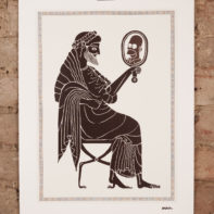 RM01-Roman-Minin-Homer-Full-Wall-Image
